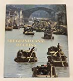 The Grand Canal of China by Howard Coats (1984-08-02)