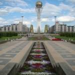 Astana - Bayterek