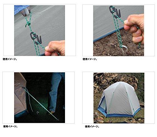 Nite Ize Figure 9 Tent Line Kit 1