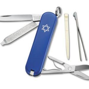Victorinox Swiss Army Classic SD Pocket Knife, Star of David,58mm