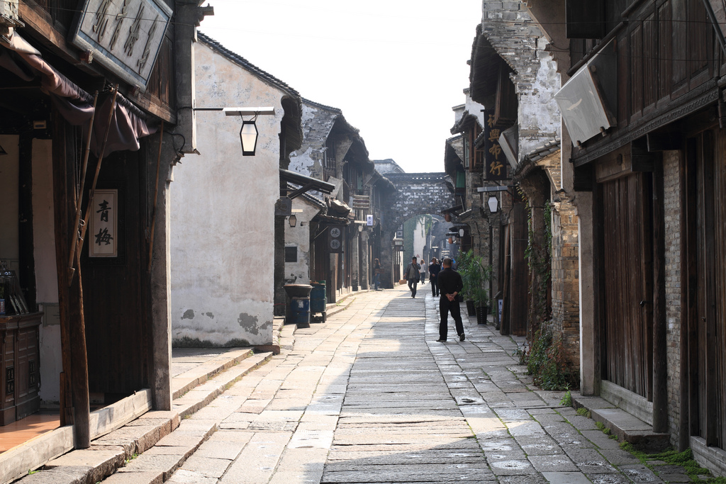 Wuzhen: El Antiguo Pueblo Acuático Chino