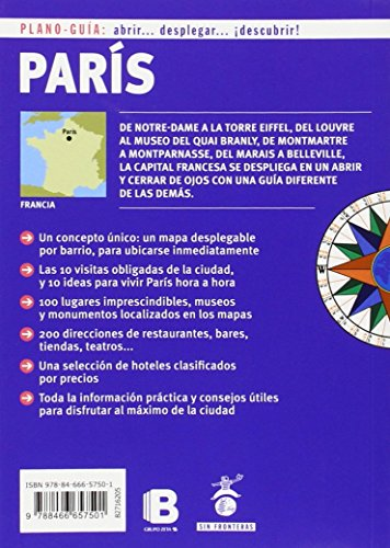 Paris. Plano guia 2016 (Spanish Edition) 1