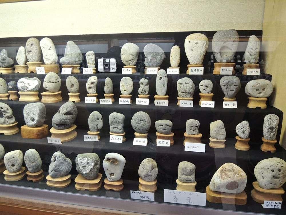 Chinsekikan, el Museo Japonés de rocas que parecen caras