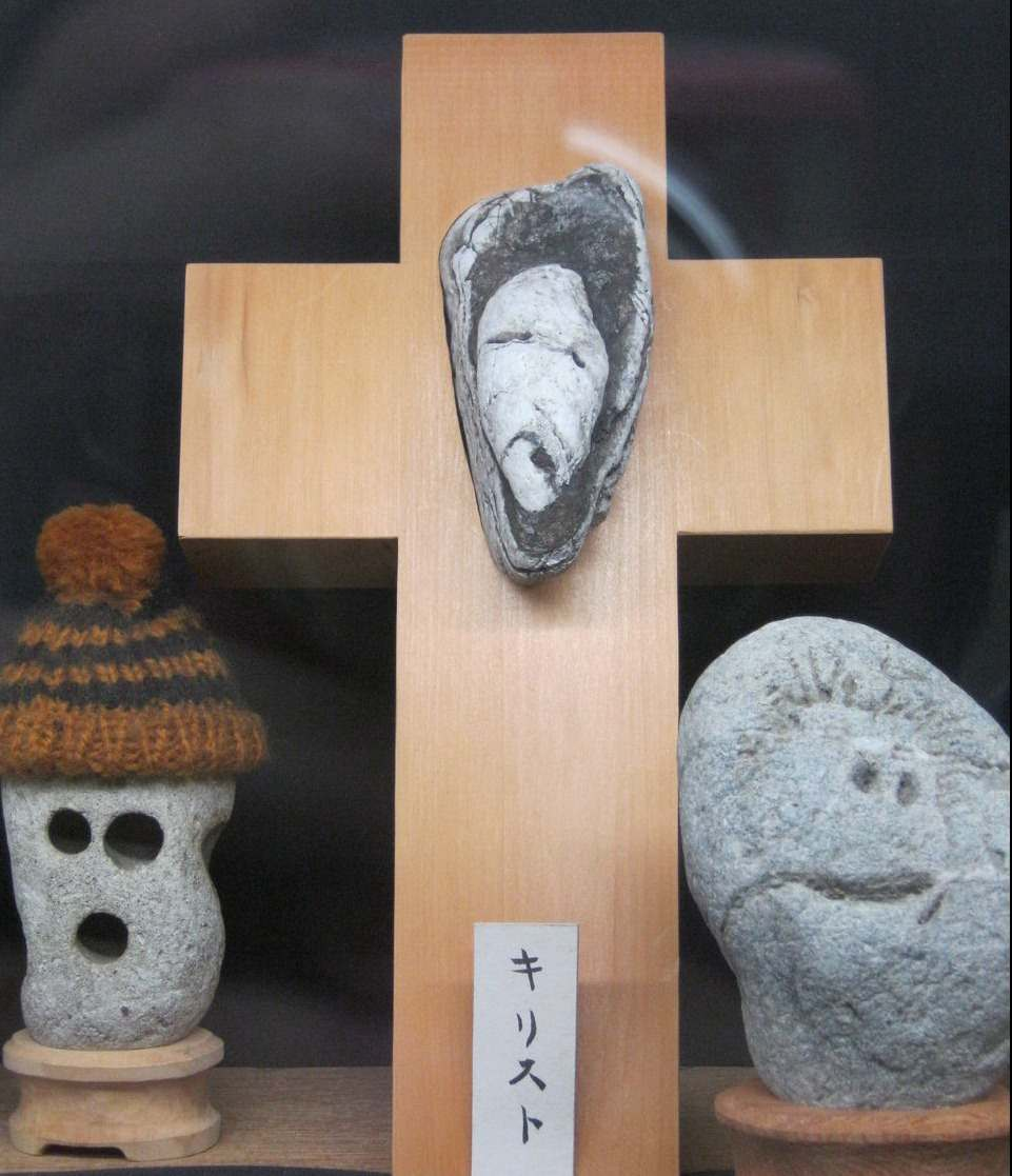Roca Jesús