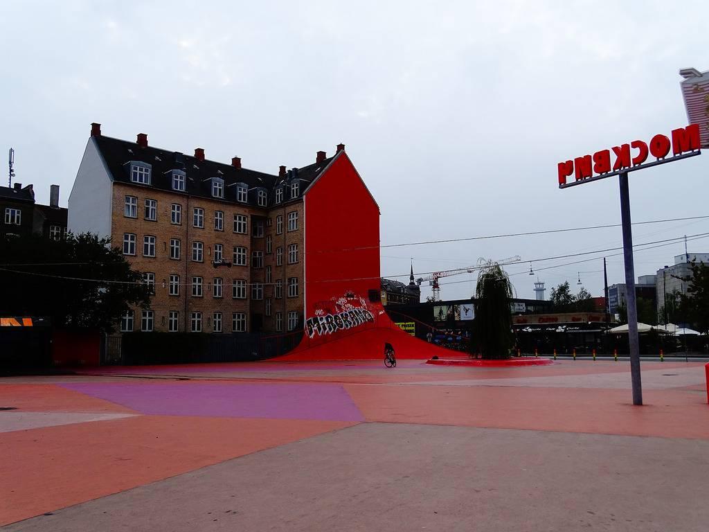 El Parque Superkilen de Copenhague