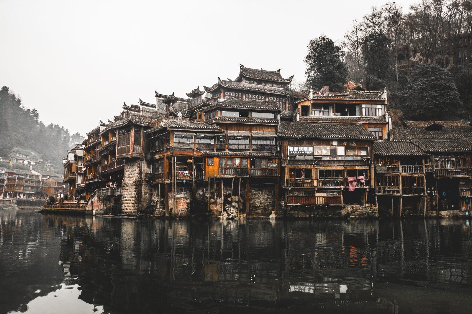 Guía de Fenghuang